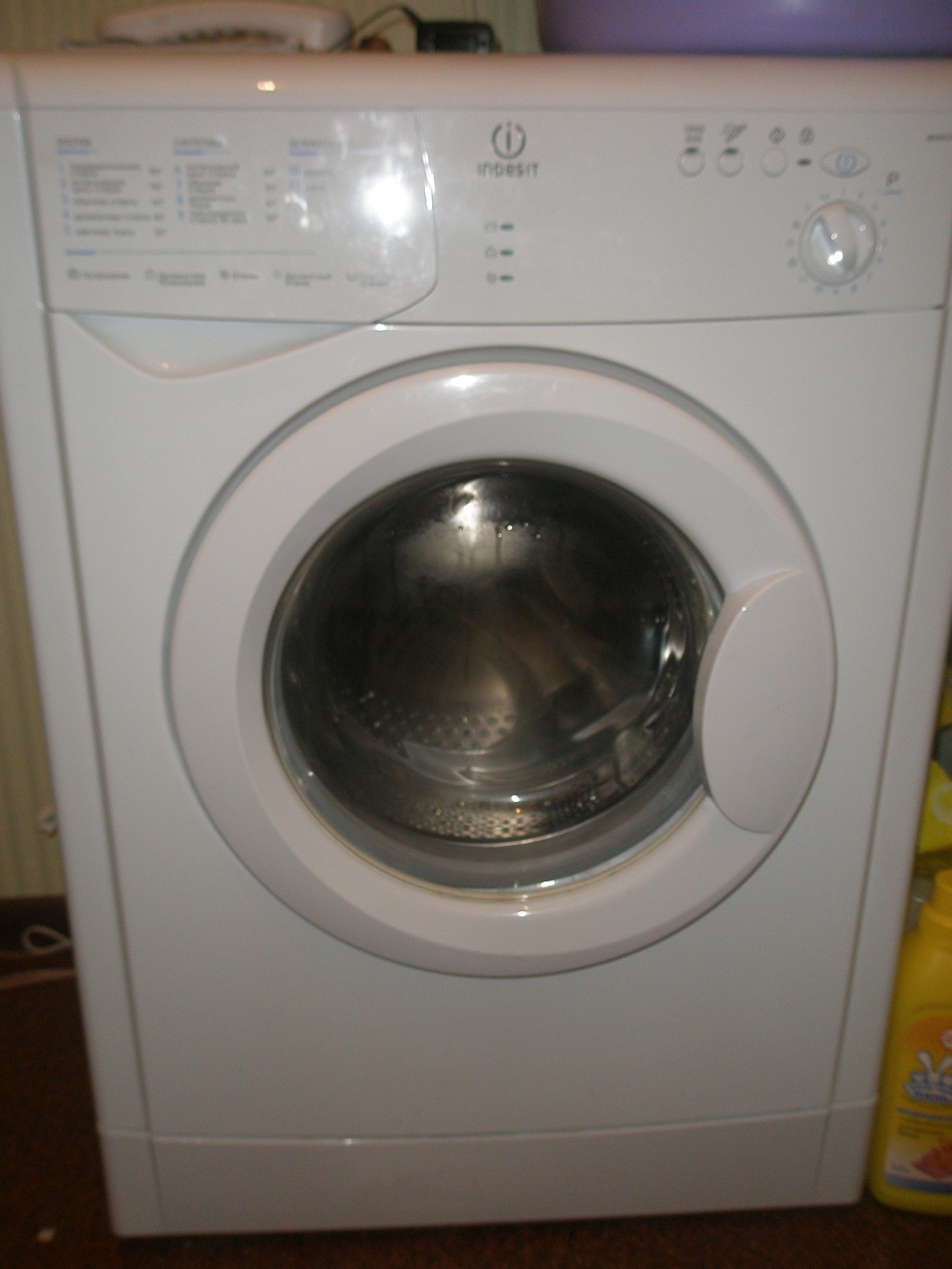 Ремонт стиральных машин indesit в братеево сервисный центр стиральных машин АЕГ 3-я Январская улица (поселок совхоза Крекшино)